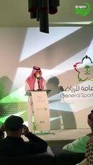 كلمة رئيس الهيئة العامة للرياضة في مؤتمر اطلاق برنامج الابتعاث السعودي لتطوير المواهب