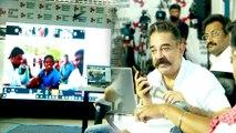 Kamal's gram sabha | சென்னையிலிருந்து கமல் நடத்திய கிராம சபை!