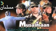 Iqbal Kashmiri - Khoon E Kashmir Rang Layega | Sadaf Digital
