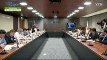 [6월 29일 시민데스크] YTN 시청자위원회 - 안건:문화 예술,스포츠, 미디어 부문 보도 / YTN