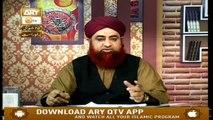 Ahkam e Shariat - 28th June 2019 - ARY Qtv