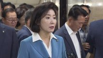 한국당, 조건 없이 국회 상임위 전면 복귀 / YTN