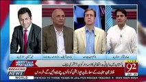 APC Meeting Me Kia Hua Tha Aur Imran Khan Par Kia Ilzaam Lagane Ki Koshish Ki Gai Thi.. Sabir Shakir Telling Inside Info