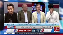 Meeting Of Imran Khan And Donald Trump Is Going To Be Tricky.. Sabir Shakir