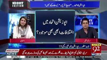 Mubarak Ho Apko Ke Asif Ali Zardari Sahab 6 Qaima Committee Ke Member Ban Gae.. Irshad Bhatti