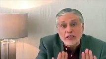 Ishaq Dar Video Message - 28th June 2019
