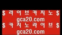 ✅우리카지노 ✅   χ   마이다스정품카지노 - 【 33pair.com 】 마이다스정품카지노 33 마이다스카지노 44 골드카지노 55 오리엔탈카지노 66 솔레이어카지노 ++ 리쟐파크카지노 -- 라이브카지노 44 실제카지노 55 실시간카지노       χ ✅우리카지노 ✅