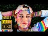 UNICORN STORE (2019)   Full Movie Trailer   Full HD   1080p