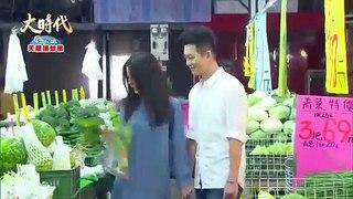 Dai Thoi Dai Tap 186 Phim Dai Loan THVL1 Long Tieng Phim Dai