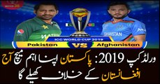 World Cup 2019: Pakistan to face Afghanistan today in Leeds