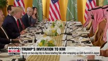 Trump throws surprise invitation to Kim Jong-un to meet at DMZ