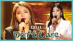 [HOT] 12DAL - Don't Care,   열두달 - Don't Care  Show Music core 20190629