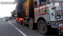 हादसे के बाद कार में लगी आग, युवक की जिंदा जलकर हुई मौत
