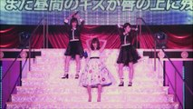 Dakishimeraretara - Kojima Haruna, Yamamoto Sayaka, Yoshida Akari