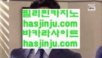 마카오슬 머신게임   ✅온라인바카라   ▶ medium.com/@hasjinju ◀ 온라인바카라 ◀ 실시간카지노 ◀ 라이브카지노✅   마카오슬 머신게임
