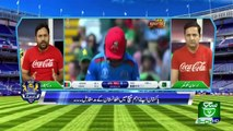 Cricket World Cup 2019  29 June 2019 Suchtv