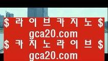 바카라온라인게임  ㈏ 호게임 [ jasjinju.blogspot.com ] 실시간카지노사이트け라이브바카라ね바카라사이트주소ぺ카지노사이트 ㈏  바카라온라인게임