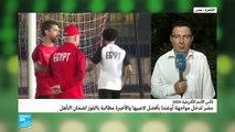 كأس الأمم الأفريقية 2019: مصر تواجه أوغندا بأفضل لاعبيها