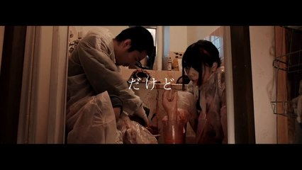 When You Wish Upon a Star (Hoshi ni negai o) theatrical trailer - Katsumi Sasaki-directed movie