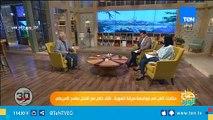 الفنان سامح الصريطي يحكي كفاح والده ضد الإنجليز