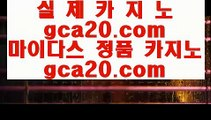 도박돈따기      카지노싸이트 - 【 pair33.com 】 카지노싸이트 %()% 카지노사이트 %()% 온라인카지노 %()% 온라인바카라 %()% 마이다스카지노 %()% 골드카지노 %()% 오리엔탈카지노 %()% 골드카지노        도박돈따기