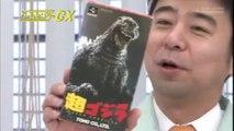 HDゲームセンターCX #183 祝!世界デビュー「超ゴジラ」Retro Game Master Game Center CX  Super Godzilla