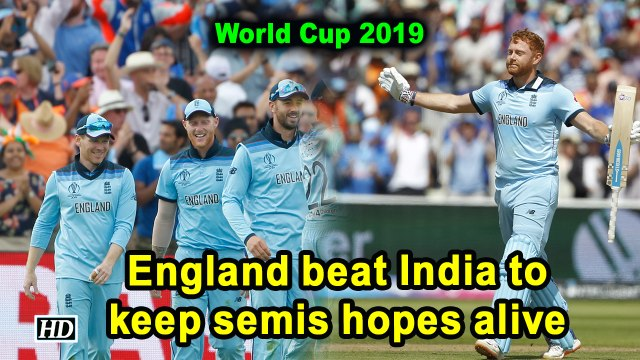 World Cup 2019   England beat India to keep semis hopes alive