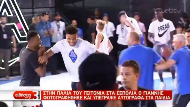 Giannis Antetokounmpo receives a hero's welcome in his old neighborhooI Sepolia, Greece 29.06.2019