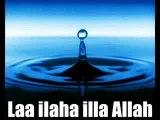 """Shaykh 'abbad """"laa ilaha illa allah"""""""