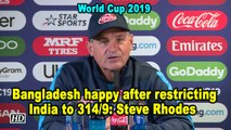 World Cup 2019 |Bangladesh happy after restricting India to 314/9: Steve Rhodes