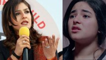 Zaira Wasim controversy: Raveena Tandon slams Zaira citing her reason to quit Bollywood | FilmiBeat