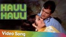 Watch Rajesh Khanna shaking his legs on Hauli Hauli by Garry Sandhu Song