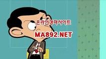 경마베팅 M A 892 점 NET 온라인경마사이트
