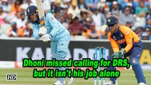 World Cup 2019 | Dhoni missed calling for DRS, but it isn't his job alone