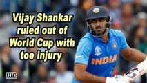 World Cup 2019 | Vijay Shankar ruled out of WC with toe injury
