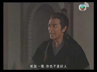 天機算 第14集 (馬浚偉,楊思琦,陳浩民,元華,李施嬅)