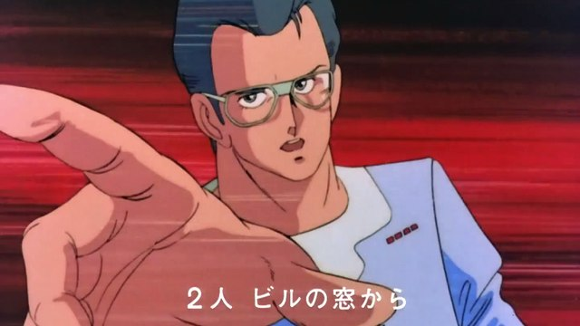 Aoki Ryuusei SPT Layzner - 26 Sub Ita