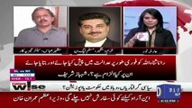 How Do You Link The Arrest Of Rana Sanaullah With Current Political Scenario.. Mazhar Abbas Response