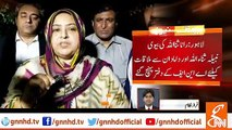 Rana Sanaullah's wife and son-in-law reaches ANF Office Lahore to meet him