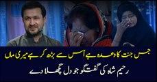 Rahim Shah's inspirational talk moulds hearts