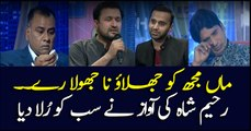 Hosts break into tears after Rahim Shah's song