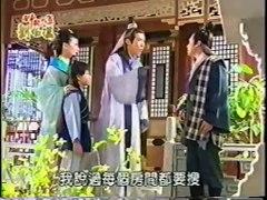 Luu Ba On phan 2 Tinh Thien Han Hai tap 16 Huynh Thieu Ky