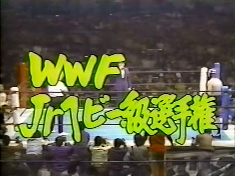 60fps / Tiger Mask (V/6) VS Black Tiger '82.4.21 [WWF Jr. Heavyweight Championship] (First Blac