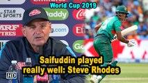 World Cup 2019 | Saifuddin played really well: Steve Rhodes