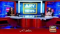 اسلام آباد میں لائرز ایکشن کمیٹی کے رہنماؤں کی نیوز کانفرنس