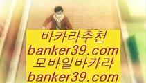도박돈따기  っ 카지노사이트 ( ▣ pair33.com ▣ ) 카지노사이트 っ  도박돈따기