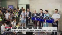 Hong Kong leader Carrie Lam condemns 'extreme use of violence' in July 1 protests