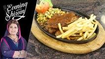 Chicken Glazed Steak Recipe by Chef Shireen Anwar 1 July 2019