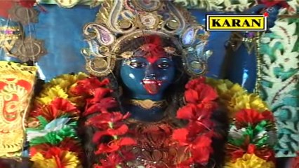 Shyama Ma Ki Aamar Kalo