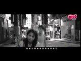 Gin Lee 李幸倪【废话少说】MV (高清HD版)